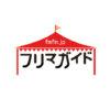 フリーマーケット開催情報満載-フリマガイド fmfm.jp